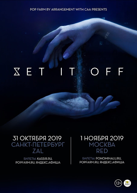 Set It Off в России