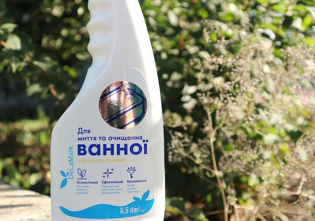 ДеЛаМарк Средство для уборки ванной с ароматом лимона