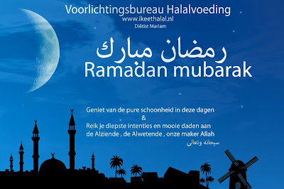 Ramzan Mubarak - Ramzan Mubarak Pics - Ramzan Wishes - Ramzan 2018 wishes - Ramzan Poetry - Islamic Poetry - Urdu Poetry World