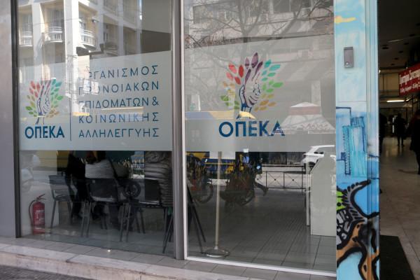 ΟΠΕΚΑ- Επίδομα παιδιού 2019: Δεσμεύθηκε το ποσό για την πληρωμή- Πότε ανοίγει το Α21