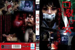 URAM-002 Jav Horror Carved: The Slit Mouthed Woman – Takazawa Saya, Seto Yuria