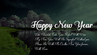 happy new year-images-sms-2017-free-download