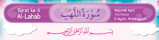 Qs. Al Lahb