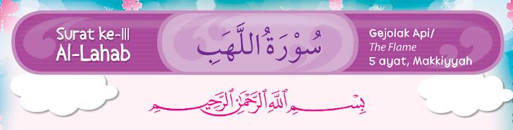 I'rab Al Qur'an Surat Al Lahab
