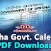 [PDF] Download 2019 Odisha Government Official Calendar (High Quality)