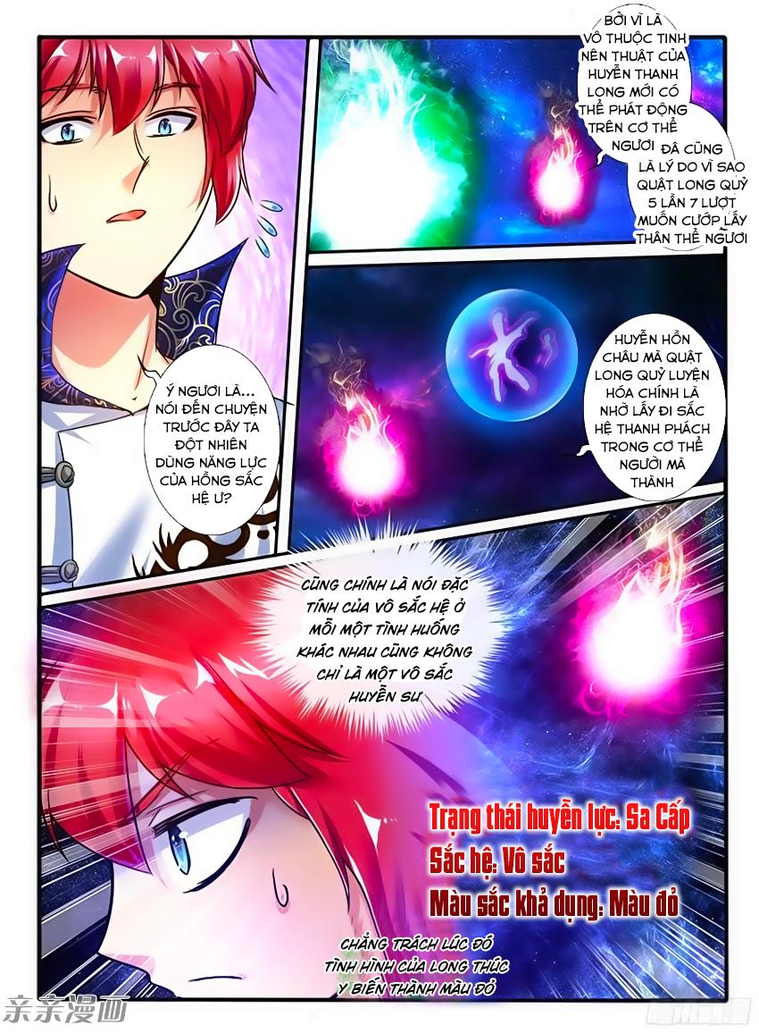 Huyễn Thú Vương - Chap 210