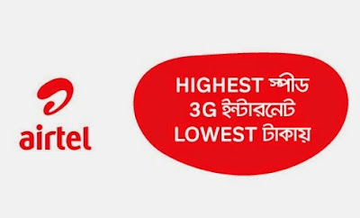 airtel+3G+prepaid+&+postpaid+internet+packages