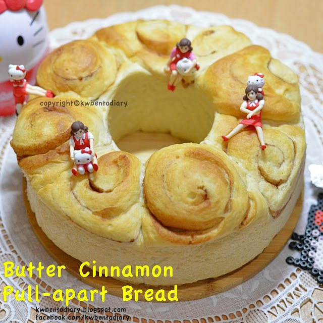 Cinnamon Pull Aparts: Karenwee's Bento Diary: Butter Cinnamon Pull-apart Breads