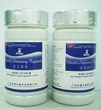 wsc biolo obat pelangsing paling laris dan manjur