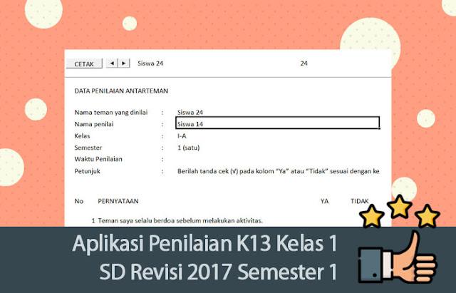 Aplikasi Penilaian K13 Kelas 1 SD Revisi 2017 Semester 1