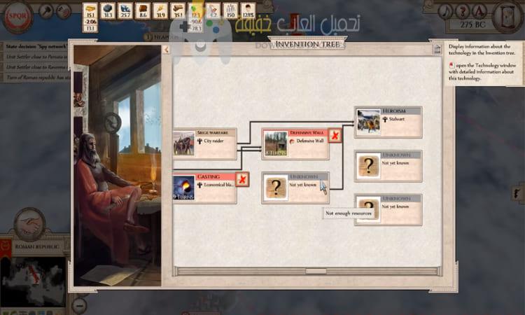 تحميل لعبة روما القديمة للكمبيوتر من ميديا فاير