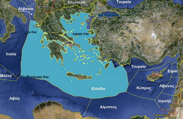 Ο τρόμος της Τουρκίας για την ΑΟΖ!