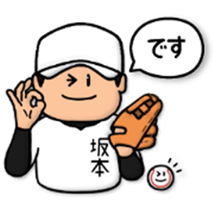 Baseball sticker for Sakamoto :HONORIFIC