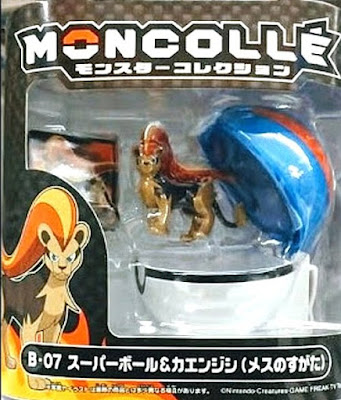 Pyroar female figure with Great Ball Takara Tomy Monster Collection MONCOLLE Ball Set series