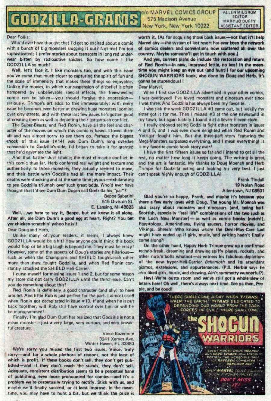 Godzilla (1977) Issue #21 #21 - English 19