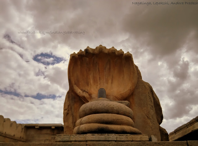 Monolithic Nagalinga in Lepakshi temple andrapradesh