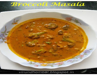 http://www.virundhombal.com/2017/02/broccoli-masala.html