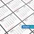 Download Kalender 2016 Putih Bersih Elegan Vektor