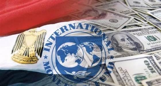 """""""منهم زيادة البنزين"""".. صندوق النقد يكشف عن 10 قرارات ستبدأ الحكومة في تنفيذهم"""