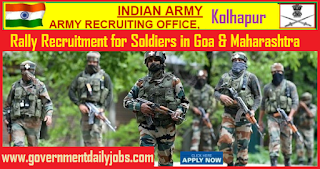 Indian Army Recruitment Rally 2018 Soldier/ Clerk Online Application in Goa & Maharashtra