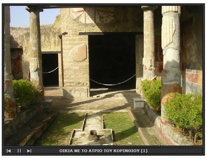 Φωτογραφικές περιηγήσεις στο Ηράκλειο της Μεγάλης Ελλάδας 2