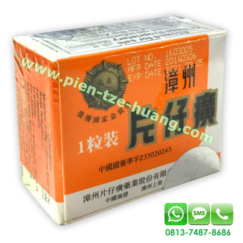 Distributor Obat Pien Tze Huang Asli