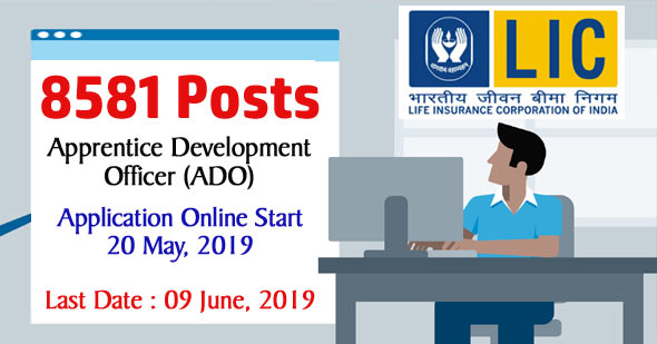 LIC ADO 8581 Apprentice Development Officer Posts 2019 Apply Online