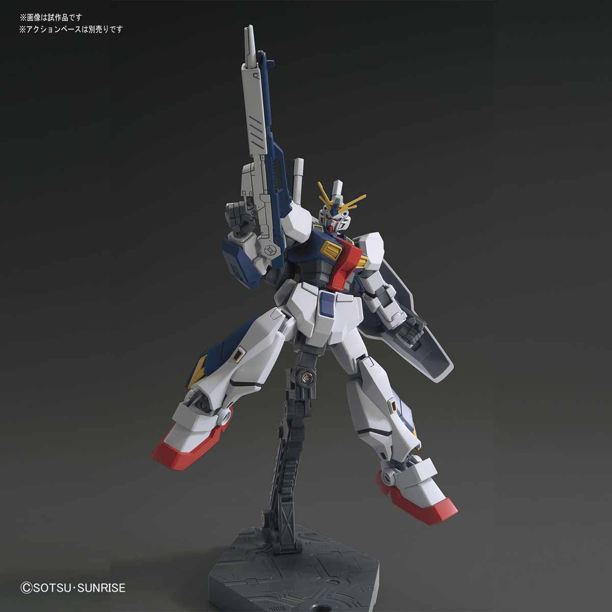 "HGUC 1/144 Gundam AN-01 ""Tristan"" [Gundam Twilight Axis]"