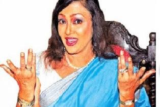 Actress Geetha Samanmali Kumarasinghe's duel citizenship case