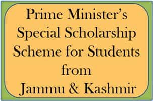 Provisional Merit List of Eligible Candidates who have applied for PM's ...