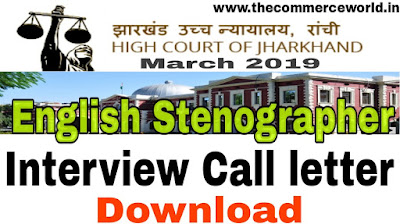 Jharkhand High Court English Stenographer Interview Call LettersJharkhand High Court English Stenographer Interview Call Letters
