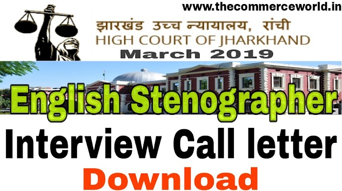 Jharkhand High Court English Stenographer Interview Call Letters 2019