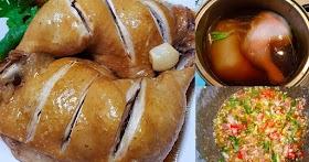 ชวนทำไก่ต้มน้ำปลา สูตรนี้เนื้อไก่นุ่มหอมน้ำปลา น้ำจิ้มเปรี้ยวนำเผ็ดอร่อย
