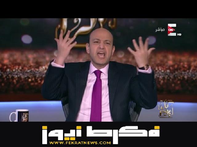 """عمرو أديب لمذيع الجزيرة  """" إنت عبد سيدك القطري """""""