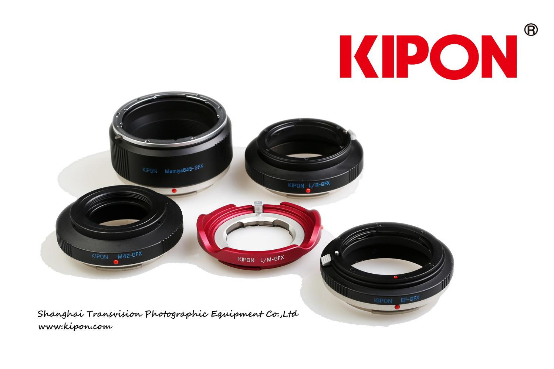Адаптеры Kipon для Fujifilm GFX