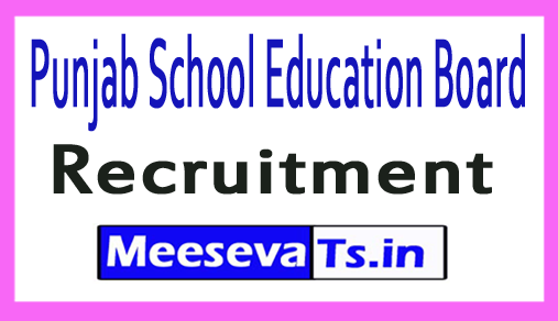 Punjab School Education Board PSEB Recruitment