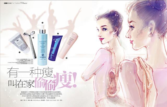 Cosmopolitan-BenLiu-illustration-BeautyTips-Ballet-ChenMan