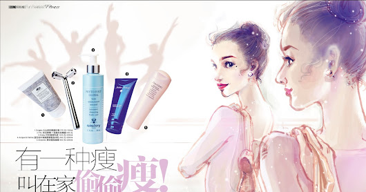 BENDA (Ben Liu) × 时尚Cosmopolitan - Fall Beauty Tips