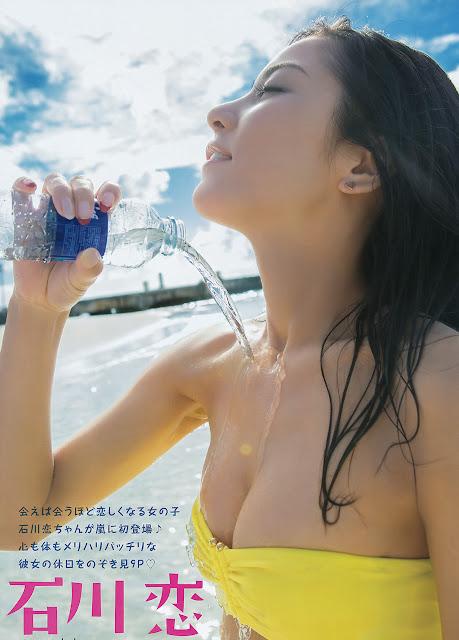 Hot girls Ren Ishikawa sexy newbie gavure idol 7