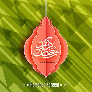 خلفيات رمضان كريم 2020