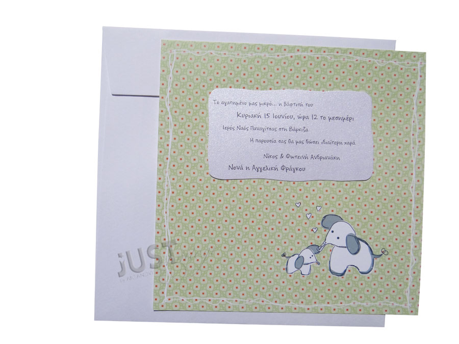 Christening invitations with elephants C815