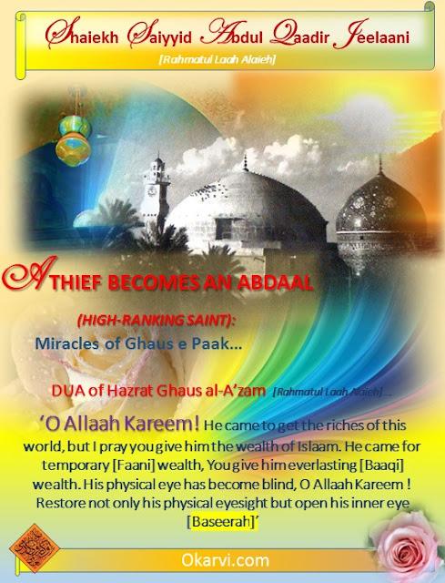Life Events Of Hazrat Ghaus e A'zam Shaiekh Saiyyid Abdul Qaadir Jeelaani [Rahmatul Laah Alaieh]
