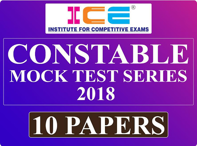 lrbgujarat2018.in Gujarat Police Model paper Set 10 By ICE ACADEMY