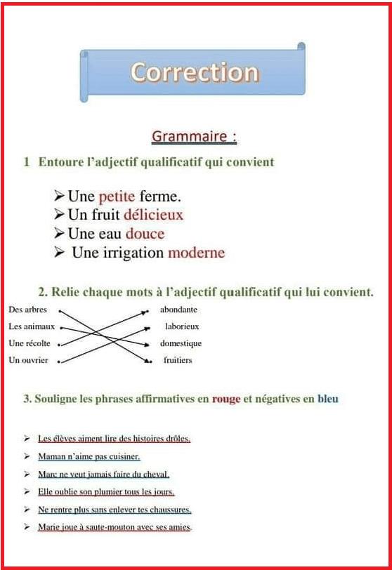 تمارين الدعم و التقوية لفائدة تلاميذ السنة الرابعة ابتدائي في مادة اللغة الفرنسية