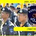 Temuduga Terbuka Konstabel Polis Bantuan Felda - 21  Julai 2018