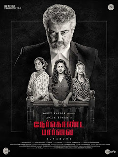 Nerkonda Paarvai First Look Poster 1