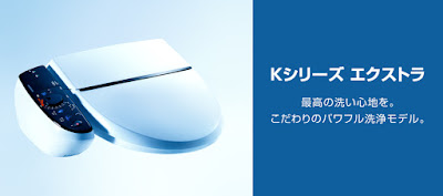http://www.lixil.co.jp/lineup/toiletroom/extra/