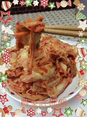 【農家許媽媽】令人食指大動做韓國泡菜方法-01
