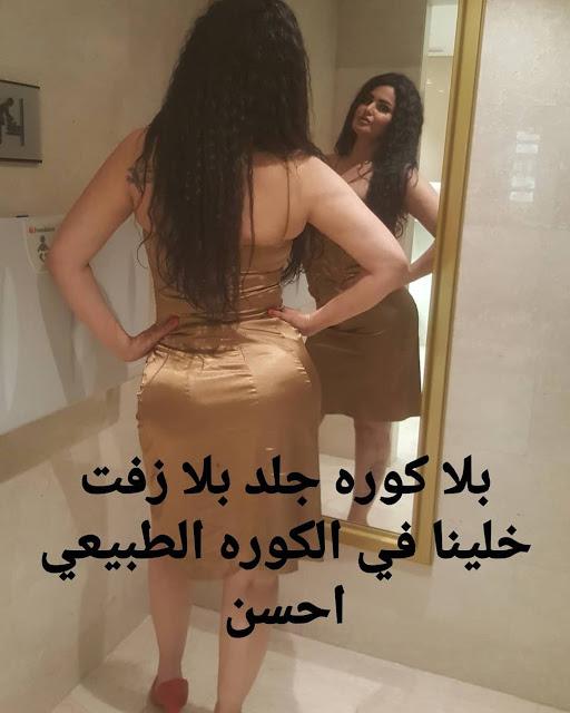 """سما المصري تشعل """"انستقرام"""" بصور  في غرفة نومها"""