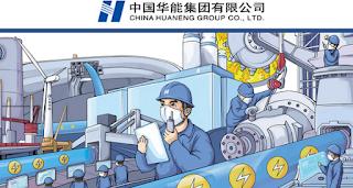 중국주식 SSE:600025 화능수전 주식 시세 주가 차트 - 월간 주간 일간 차트 華能水電 Huaneng Lancang River Hydropower Inc. Stock price charts